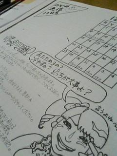 けんじ.jpg