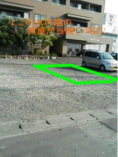 砂利敷き駐車場.jpg