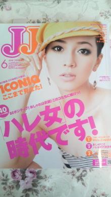 JJ6月号.jpg