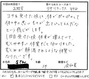 0908リラ Sさんペア.jpg