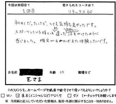 0909-Eさん リラ60.jpg