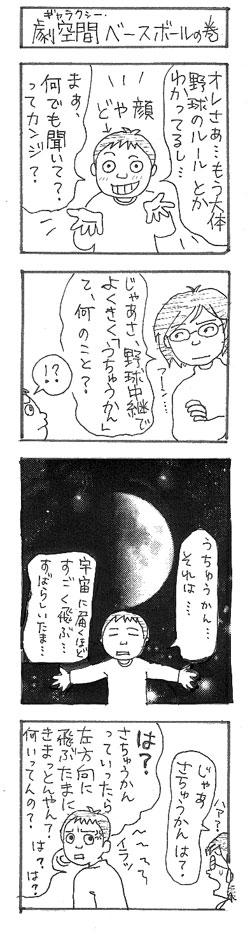 1101-manga.jpg