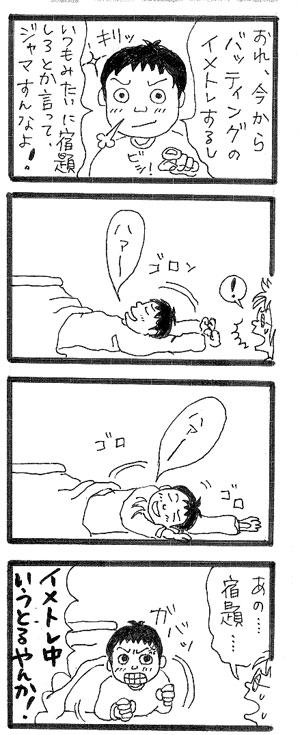 1103-manga.jpg