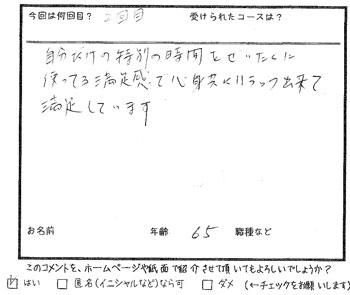 1105-kさん.jpg